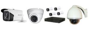 Comprar videocamaras de vigilancia